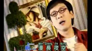 李茂山 - Li Mao Shan -Ye Kong - Sad Chinese Song
