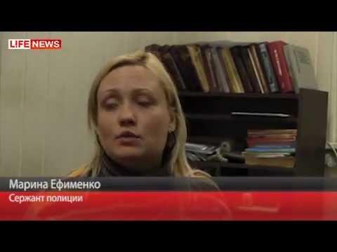 Сотрудницу полиции избил ее коллега.mp4