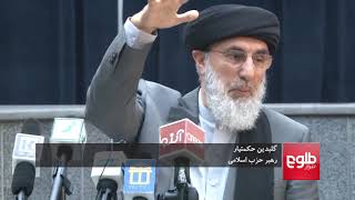 Flags The Only Difference Between Daesh And Taliban: Hekmatyar