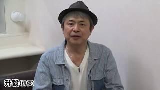 エミィ賞 http://emi-award.com/ とは】 2012年11月17日に53歳の若さで...