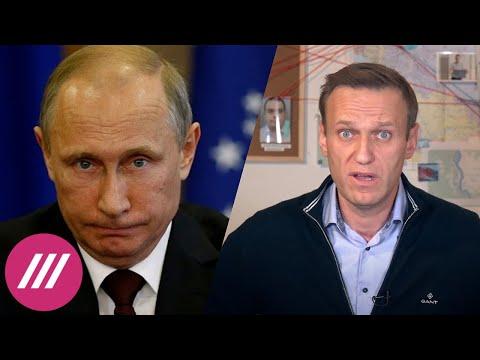 Что Кремль, ФСБ и пропаганда отвечают на новое видео Навального // Дождь