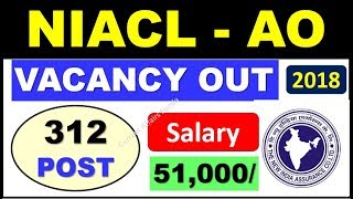 NIACL AO Recruitment 2018 - जाने पूरी  DETAIL(Pattern , Eligibility Criteria)