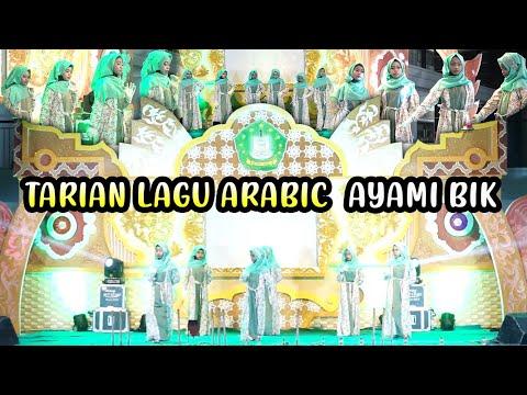 ARABIAN DANCE MUSIC || AYAMI BIK ( أيامي بيك )