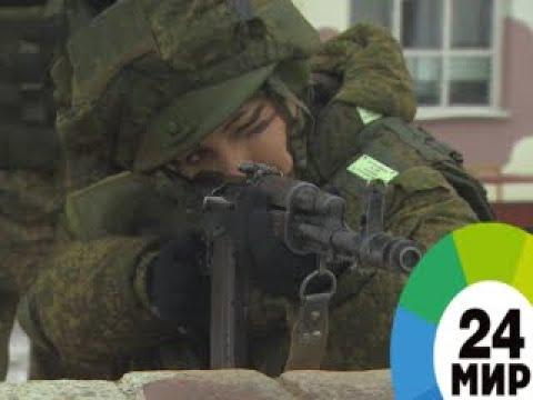 Женщины в российской армии - МИР 24