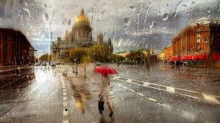 А в Питере дождь...