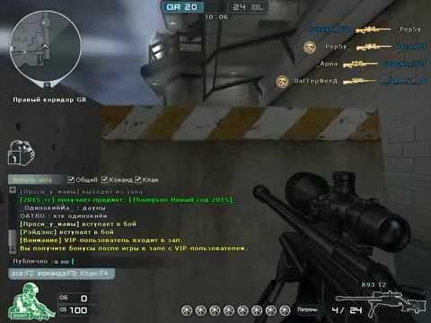 Cross Fire игра на карте Тюрьма на снайперской винтовке