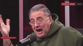 ФБК признан ЭКСТРЕМИСТСКИМ! Обсуждение с Багдасаровым