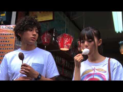 『あの頃、君を追いかけた』メイキング、台湾デートシーン&インタビュー映像