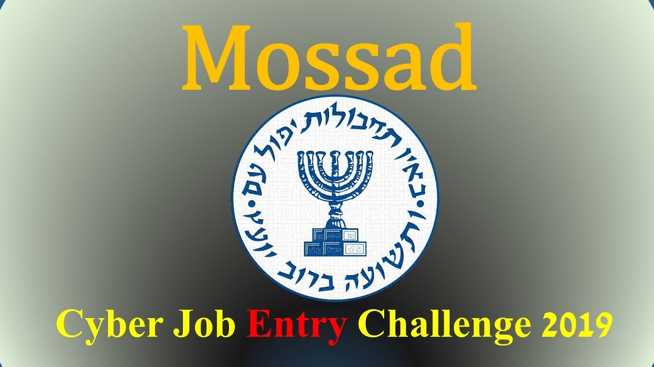 Challenge 1: Mossad CTF 2018 Walkthrough Solution by MuggleSec