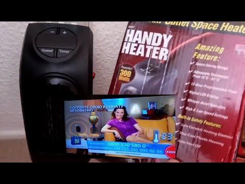 ВСЯ ПРАВДА - HANDY HEATER Компактный керамический портативный обогреватель. Результат личного опыта.