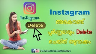 How To  Delete Instagram Account Permanently Malayalam Tech Video