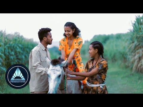Zerabruk Semaw - Gelagay - New Ethiopian Music 2018