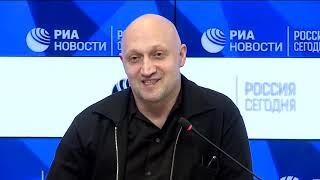 """Пресс-конференция фильма """"Балканский рубеж"""""""
