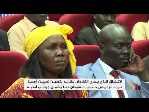 تأجيل اتفاق لتقاسم السلطة بجنوب السودان  - نشر قبل 1 ساعة