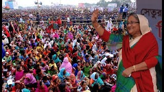 নির্বাচনী ইশতেহার 'দিন বদলের সনদ' আজ বাস্তব: প্রধানমন্ত্রী | BD Latest News | Somoy TV