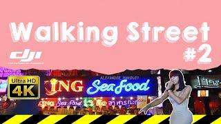 Идём на Walking Street  часть2 Таиланд. Паттайя. DJI Osmo 4K  2016(Самая развратная улица Паттайи . Обязательна для посещения! Снимаю на камеру DJI OSMO в 4K Смотрите видео из..., 2016-08-02T14:15:45.000Z)