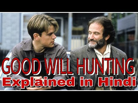 GOOD WILL HUNTING (1997) Explained In Hindi || GOOD WILL HUNTING (1997) समझिये हिंदी में