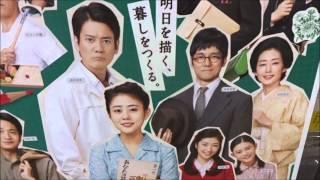 とと姉ちゃん 連続テレビ小説 ポスター シェアOK お気軽に 【映画鑑賞&...