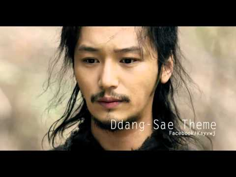 Ddang Sae Avenge  Lee BangJi's Theme   하날히 달애시니 OST instrumental