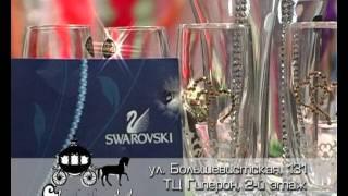 Свадебное королевство 2011-10 Новосибирск.avi