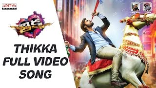 Thikka Video Song | Thikka Full Video Songs | Sai DharamTej, Larissa,Mannara | RohinReddy, SS Thaman