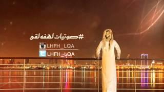 شيلة  يامرحبا بالقريب وياهلا بالبعيد    اداء : ناصر السيحاني    HD 2014