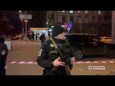 У Києві проводиться