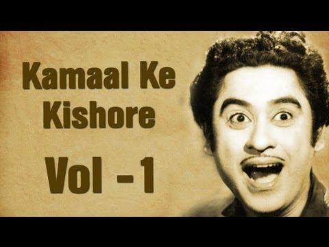 Kishore Kumar Top 10 Superhit Songs Collection [HD] - Jukebox 1 - Evergreen Old Hindi Songs