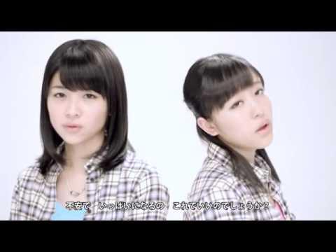 ODATOMO - Kodachi wo Nukeru Kaze no You ni (Karaoke Ver.)