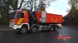 Trailer Feuerwehr Hannover (Neue Version 2012) /Trailer fire department Hannover (New version) (HD)