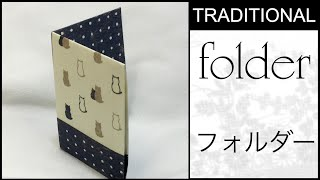 How to fold an origami folder. With an extra camera angle. Tutorial...