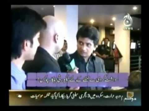 CCTV Surveillance Security in Karachi