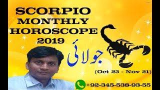Download Scorpio January Monthly Horoscope 2019 Scorpio