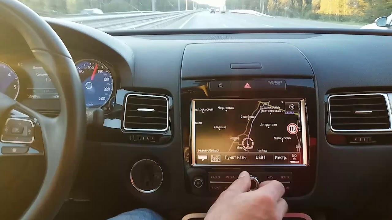#iCarRadio и интернет радио на трассе М2