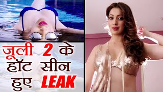 Julie 2 Hot scene of Raai Laxmi LEAKED | FilmiBeat