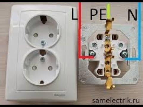 Как определить фазу , ноль и заземление в проводке под розетку . Способ третий .