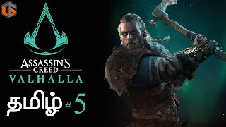 அசாசின்ஸ்  க்ரீட் Assassin's Creed Valhalla Part 5 Live Tamil Gaming