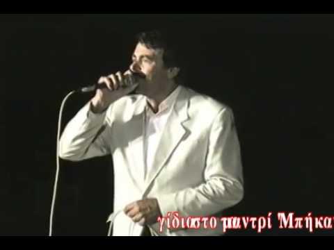 ΠΑΝΟΥΡΓΙΑΣ ΝΙΚΟΣ - Πανηγύρι στήν Άνοιξη (Μπογιάτι) 2