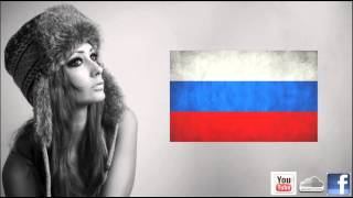 Russian Electro House 2013 Mix 70 ( where is the love mix)