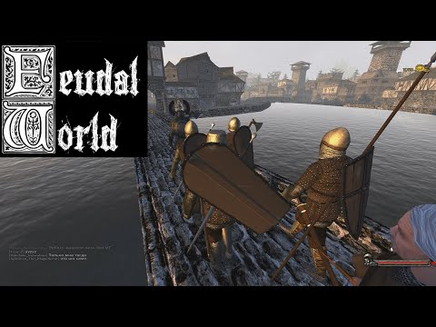 Mount and Blade: Feudal World #1 - The Siege of Hizet
