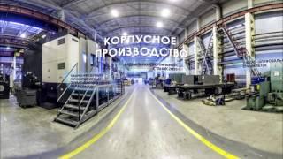 Виртуальный 3D тур по Невскому Заводу