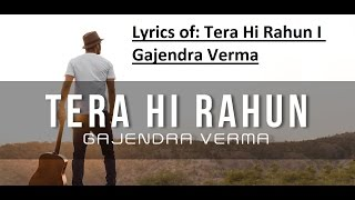 Lyrics of: Tera Hi Rahun I Gajendra Verma |