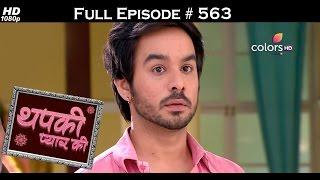 Thapki Pyar Ki - 28th January 2017 - थपकी प्यार की - Full Episode HD