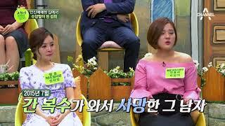 (다행) 인신매매 된 집에서 수양딸이 된 성희씨! 하마타면 장기를 뜯길 뻔했다?!