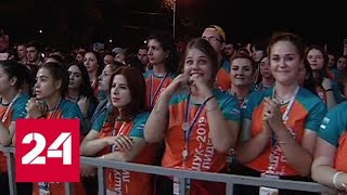 В Пятигорске обсуждают лидерский потенциал молодежи Северного Кавказа - Россия 24