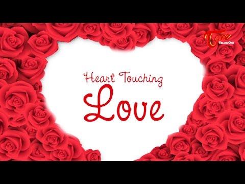 Heart Touching Love | Back to Back Telugu Love Scenes ...