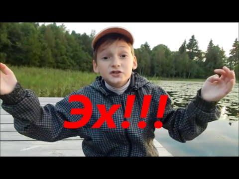 Рыбалка на судака белоярка - Про рыбалку