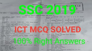 ICT MCQ Answers  ALL BOARD  SSC 2019