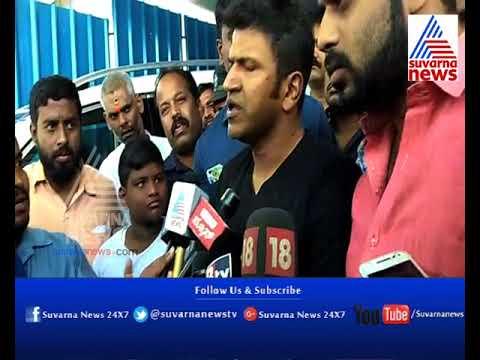 MN Haris | Power Star Puneeth Rajkumar Reaction After Meeting Vidwat