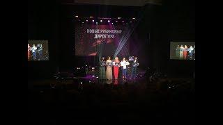 Faberlic 20 лет. Конференция в Нижнем Новгороде 2017